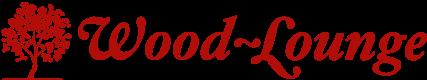 Wood Lounge - Sven Johansen GmbH